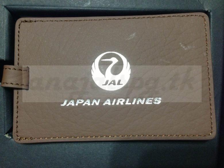 JAL メタルカード届く 2013年分(初回) 2013-05-17